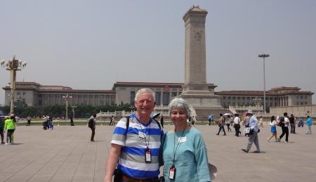 Tiannemen Square 2