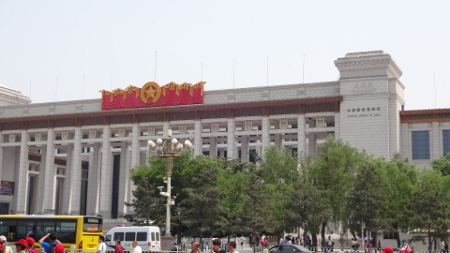 Tienanman Square 3 (450x253)