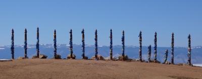 LakeBaikalPrayer Poles (400x156)