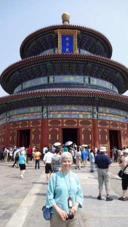 Temple of Heaven Forb