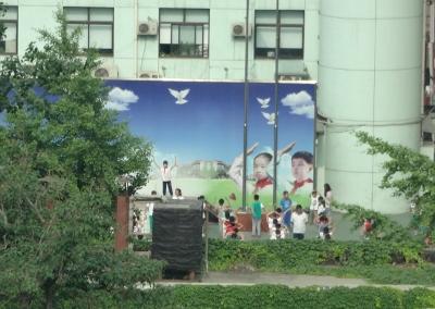 Beijing 3(400x284)