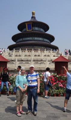 Beijing 4 (236x400)