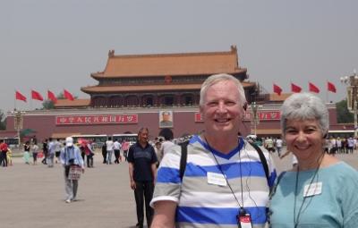 Beijing 5(400x255)