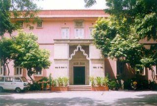GandhiMuseum